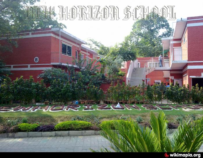 New-Horizon-School1.jpg